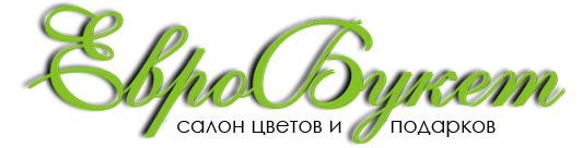Салон цветов ЕвроБукет-интернет магазин
